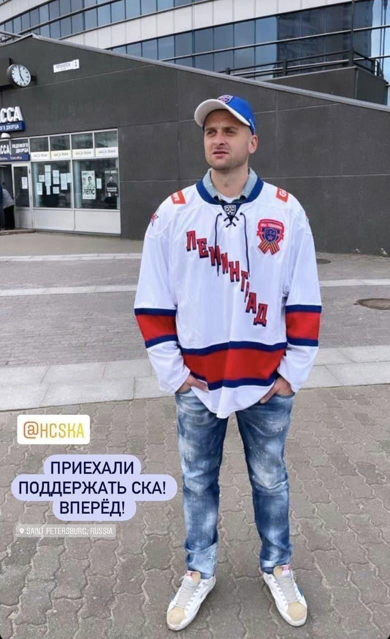 Ракицкий выложил фото в форме СКА: «Приехали поддержать! Вперед!»
