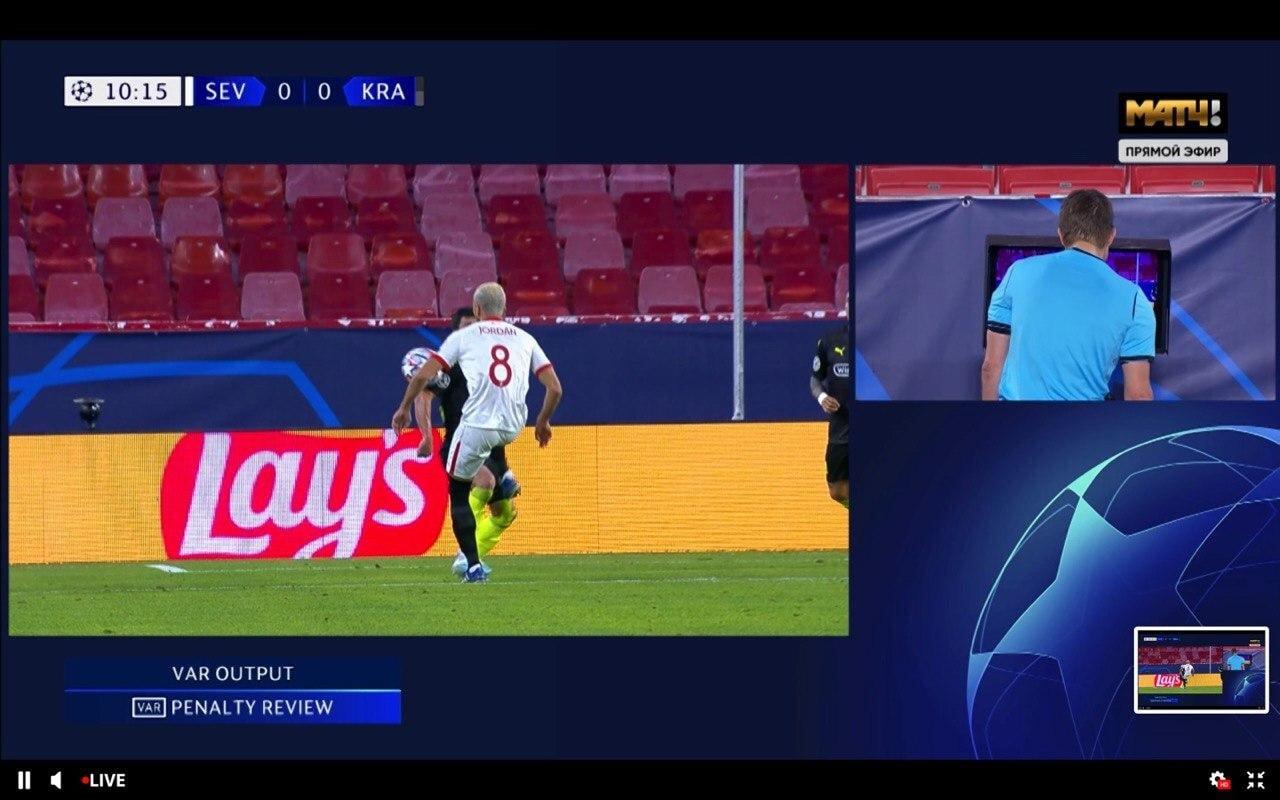 Брих отменил пенальти в ворота «Краснодара» после ВАР