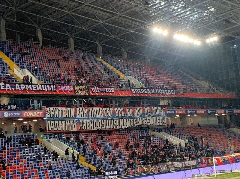 Фанаты ЦСКА показали баннер с требованием отставки Гончаренко и процитировали Гимаева на матче с «Уралом»