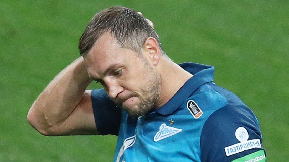Дзюба под свист домашних трибун не реализовал пенальти в матче 'Зенит' - 'Краснодар'
