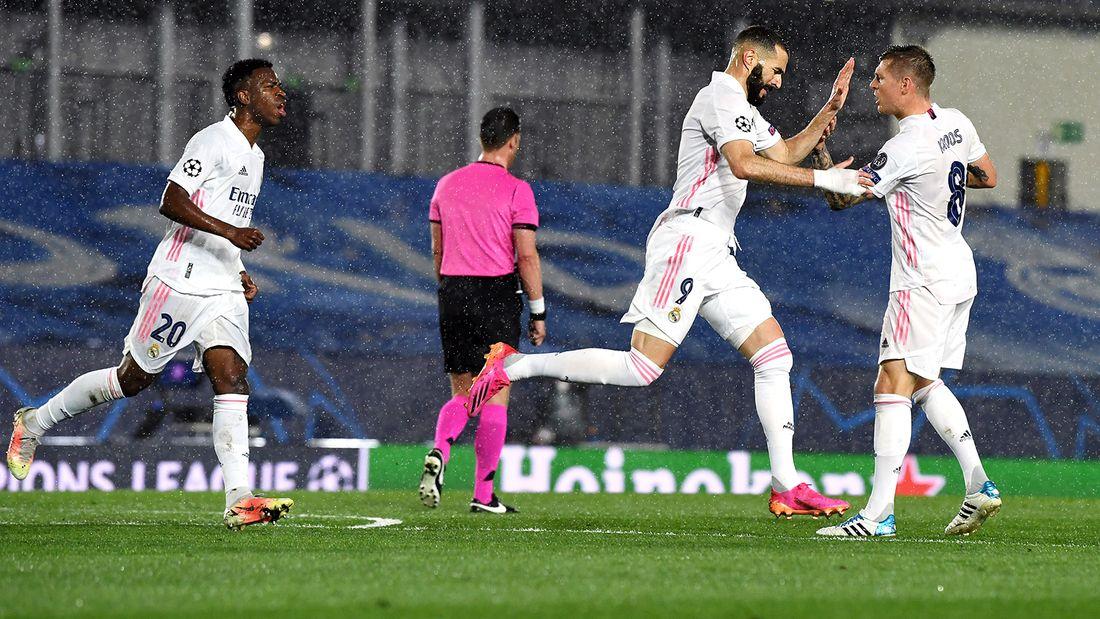 'Реал' представил новую форму на следующий сезон